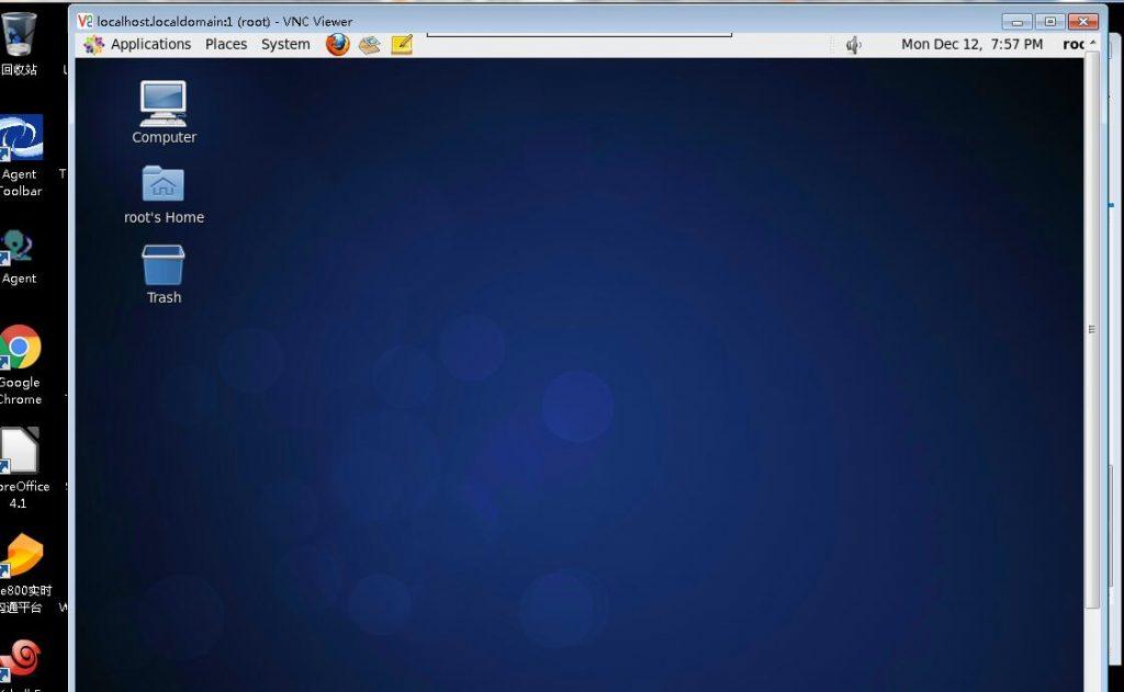 简易vncserver远程工具的安装使用