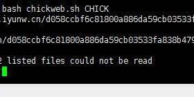 脚本通过MD5检测网站目录被修改的文件