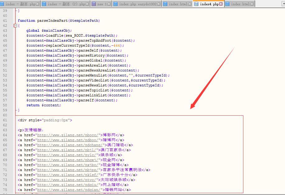 一次通过shell ftp批量解决黑链的真实案例