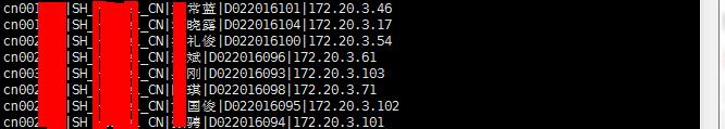 公司用扫描夜间电脑未关机人员shell