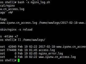 nginx每日日志切割脚本