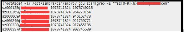 zimbra每日邮件使用率超过85%报警