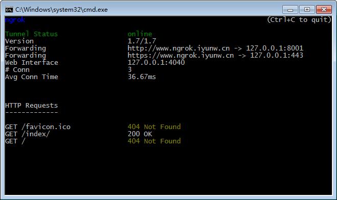 丢弃花生壳,搭建自己的ngrok作为内网穿透服务器