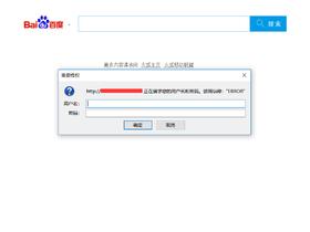 tomcat设置页面权限访问(BASIC认证)