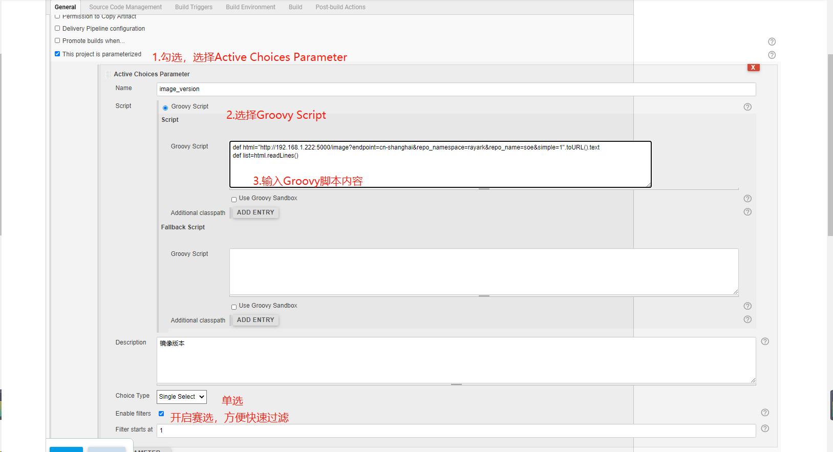 jenkins Active Choices通过API提供动态参数,通过阿里云镜像仓库tag选择示例