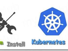 kubeadm创建高可用集群